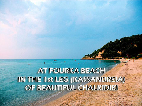 at Fourka Beach in the first leg of Chalkidiki